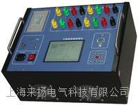 多功能电机直流电阻测试仪