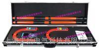高压钳形电流表核相仪 LYWHX-9200