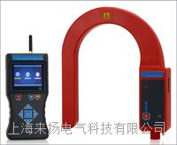 大开口高压钳式电流表 LYQB9000