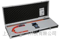 无线接收型高压挂式测流仪 LYQB9000