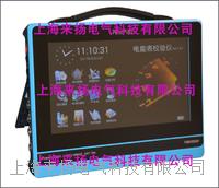 触摸屏版电能表测试仪