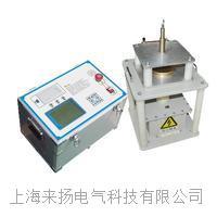 智能绝缘子芯棒耐压分析装置 LYXBCS-100