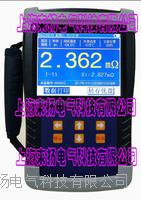 手拎式变压器直流电阻测试仪