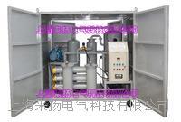 移动式双极真空滤油机 LYDDJ