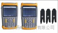 无线遥测远距离六路差动保护矢量分析仪