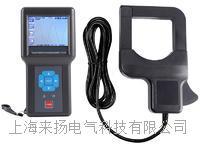 大钳口多功能变压器铁芯接地电流测试仪