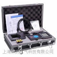 大钳口铁芯接地电流测试仪