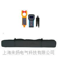 钳式高低压线路变比测试仪 LYQB9000
