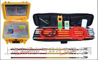 帶絕緣搖表单相接地故障点巡检装置 LYST-2000B