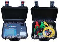 有載開關過度時間測試儀 LYBK4000系列