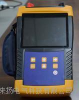 手提回路试验仪 LYHL-V