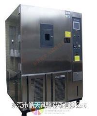 氙灯老化试验箱价格 DT-500