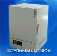 工业烤箱报价/送风式精密高温箱 STH-138U