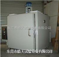 东莞精密烤箱 工业烤箱 STL-512U