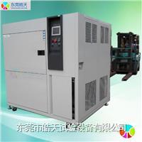 东莞三箱式冷热冲击试验箱价格 TSB-150PS-3P