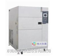 深圳冷热冲击试验机价格/LCD温度冲击试验箱价格深圳/风冷式高低温冲击测试箱价格 HT
