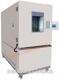 快速降温试验箱,快速温变恒温恒湿试验箱,快速温度变化测试箱厂家