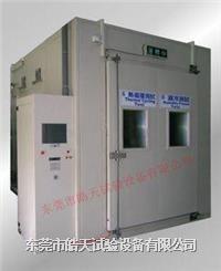 大型步入式高低温试验室东莞生产厂家 WTH-90PF