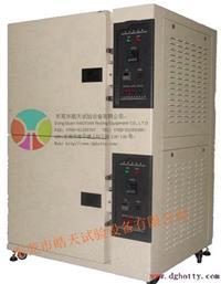复层式恒温恒湿试验箱2014年促销价