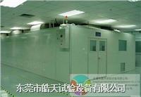 北京高温老化房厂家联系方式 ORT-2000U