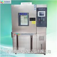 东莞低湿型交变湿热试验箱生产 THD-800PF