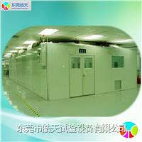 【北京高温老化房】生产厂家 ORT-2000U
