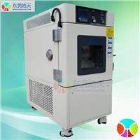 求购交变湿热试验箱 THD-225PF