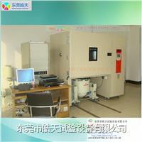 广州三综合试验箱订购 DTC-800PFA