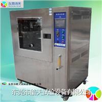 生产工厂直接报价淋雨试验箱,淋雨试验箱销量 RDP-500