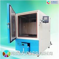 408L快速降温试验箱,快速升降温变化恒温恒湿试验箱厂家