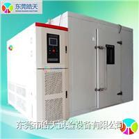 大型步入式恒温恒湿试验箱 高低温交变湿热箱直销厂家 WTH-90PF