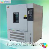 求购福州高低温交变湿热试验箱 THD-800PF