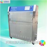紫外线老化试验箱绍兴销售价 HT-UV2