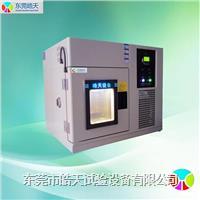 台式恒温恒湿测试箱,台式恒温恒湿试验箱 SMA-36PF