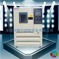 150升内容积高低温交变湿实验箱  THD-150PF