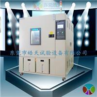 1000升可程式恒温恒湿试验箱性价比高 THC-1000PF