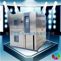 温度冲击试验箱价格 冷热冲击试验箱2015年爆款上市 TSD-50-2P