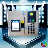 北京桌上型恒温恒湿试验机 桌上型恒温恒湿试验箱销售价格 SMB-36PF