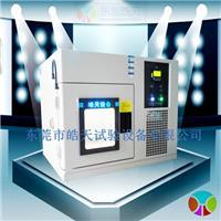 台式恒温恒湿试验箱 简便型恒温恒湿实验箱厂家报价 SMB-36PF