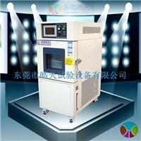 东莞皓天品牌标准小型环境试验箱  恒定湿热试验箱 SMB-80PF