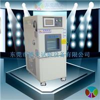 天津最小恒温恒湿箱厂家 恒温恒湿试验箱价格 SMC-22PF