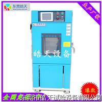 立式内箱80升容积标准交变湿热试验箱 SMC-80PF