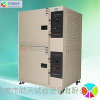复层式标准交变湿热试验箱厂家直销  SPB-36PF-2P