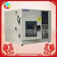 智能调控高低温湿热试验箱 皓天桌上型高低温恒温恒湿试验箱 SMC-36PF