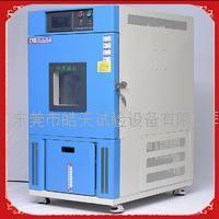 高低温湿热试验箱维修,广东高低温湿热试验机厂家