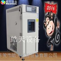 小型高低温交变湿热试验箱医疗器械专用       皓天大型高低温交变湿热实验室 THC-150PF
