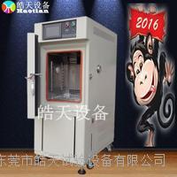 湖南高低温交变湿热试验箱选购要求     恒温恒湿试验箱 THE-80PF