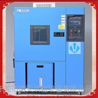 皓天交变湿热试验箱供应商    北京交变湿热试验箱 THB-225PF