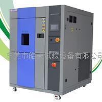 100L温度快速冲击试验箱品质 TSD-100-3P