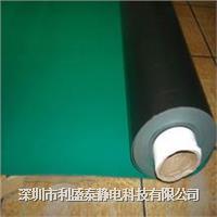 绿色乐动体育平台注册橡胶板